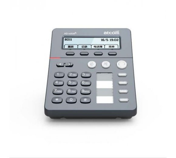 ATCOM AT800DP Call Center IP-Phone with LCD, PoE and Power Adapter (without Headset)